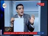 محامي بالنقض يهاجم نقابة الصحفيين ويكشف تناقض خطير بقانون النقابة والسبب   !!
