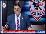 سقطه لـ خالد عبد العزيز وزير الشباب السابق تثير غضب الزملكاوية بصورته مع الخطيب