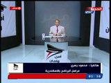 مراسل أمن وأمان بالإسكندرية يكشف تفاصيل مبادرة اسكندرية لمواجهة الأسعار