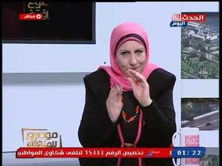 بعد وفاة طبيبة المطرية..مذيعة الحدث تطالب بمراعاة التوزيع الجغرافى فى تكليف الأطباء خاصة البنات