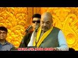 Amit Shah in Kannur, Kerala - Amit Shah Praises Sree Narayana Guru