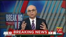 If Nawaz Sharif In Trouble So Why Nawaz Sharif Think About APC ,,Mohammad Malick