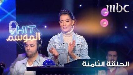 شادية عبد العزيز تختار أغنيتها المفضلة من ألحان سيد درويش في HIT الموسم