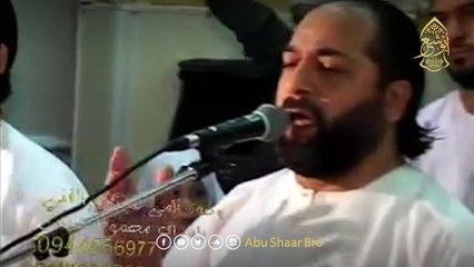 فنحن عشاق الرسول كلنا (حصريًا) - الإخوة أبوشعر | Oshaq Alrasul - Abu Shaar Bro