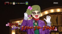 [individual]  'joker' & 'Frankenstein' Dance, 복면가왕 20181028