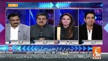 Lahore Nay Phir Sabit Kia Hai Kay Wo Nawaz Sharif Ka Garh Hai Is Byelection Mein -Iftikhar Ahmad
