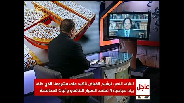 رياض الصيداوي : تصريحات مخابرات تكشف الإرهاب الوظيفي في سوريا