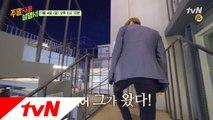 [예고] 지..진짜 강다니엘이 왔다!!!♥ (ft. 성덕 라미란)
