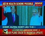 PM Narendra Modi in Japan: PM Modi, Shinzo Abe Issue Joint Statement