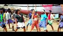 Meen Bode Meen HD Video Song ,  Pammanna The Great Tulu Movie