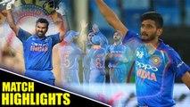 India VS West Indies 4th ODI Match Highlights: India Crush Windies By 224 Runs | वनइंडिया हिंदी