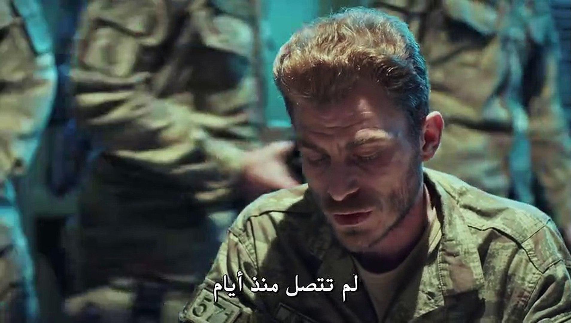 مسلسل العهد الموسم الثالث الحلقة 7 كاملة القسم 2 مترجمة للعربية