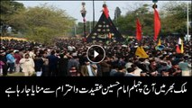 Chehlum of Hazrat Imam Hussain (RA) being observed today