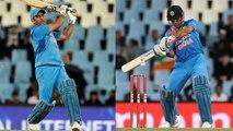 India VS West Indies: MS Dhoni is just 1 run away from 10000 ODI runs| वनइंडिया हिंदी