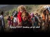 بالأرقام ... مأساة إيزيديي العراق في ثلاثة أعوام