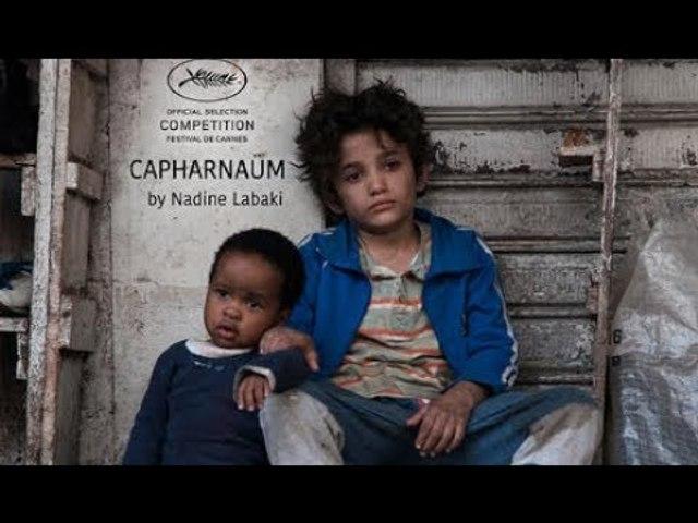 إيلاف تواكب حفل العرض الأوّل لفيلم كفرناحوم لنادين لبكي في بيروت