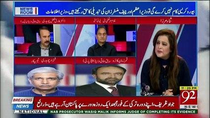 News Room on 92 News - 30th October 2018