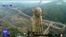 [이 시각 세계] '높이 182m' 세계 최대 동상 건립 논란