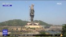 [이 시각 세계] '높이 182m' 세계 최대 동상 건립 논란 外