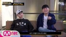 [왓업쇼미 part3-1] (미공개) 김효은x차붐 리허설 현장 공개 그리고 탈락 후 심경고백까지!