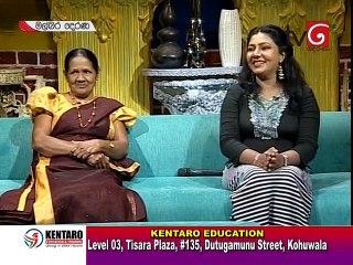 Malbara Derana 31/10/2018