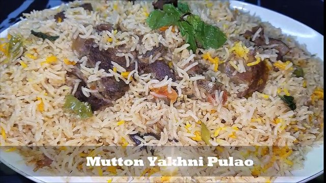 """Mutton Pulao I How to make Mutton Yakhni Pulao in urdu hindi """"Cook With Shaheen"""""""