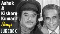 Kishore Kumar & Ashok Kumar Songs Jukebox | Old Bollywood Hindi Songs Collection | Hindi Gaane