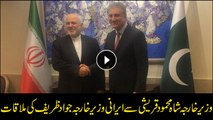 ISLAMABAD: Iran's Foreign Minister Mohammad Javad Zarif meet Shah Mehmood Qureshi at the Foreign Office