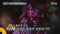 [예고] 그 시절 한국인이 사랑했던 팝송 19 (feat.배순탁작가)