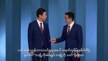 မြန်မာ အပြားကား Myanmar movie 18 + - video dailymotion