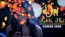 Dil Kahta Hain Chal Unse Mile _ Best Unplugged Heart Feeling Love Song _ CLONE RECORDS PRESENT 2018