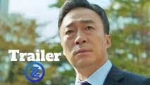 The Witness Trailer #1 (2018) Sung-min Lee, Sang-ho Kim Thriller Movie HD