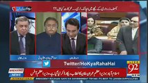 Why Maulana Fazlur Rehman's Proposal Was Rejected-Arif Nizami To Maula Bux Chandio
