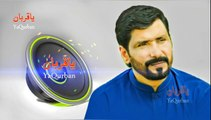 Memona Qissa Dastan - Irfan Kamal New Tapy Tappy Dastan Pashto New Tappy 2018