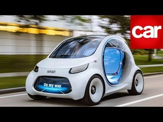 Smart vision EQ concept | Frankfurt Motor Show 2017