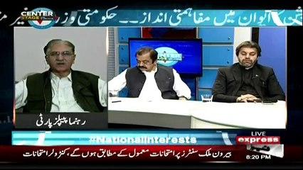 Center Stage With Rehman Azhar - 1st November 2018