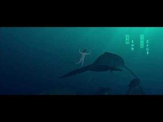Big Fish & Begonia - Exclusive Clip