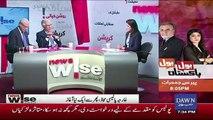 WHen We Came Into Power We Faced 3 Major Crisis.. Khawaja Asif