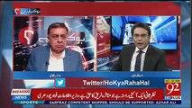 Kya Imran Khan Ka China Ka Visit Saudi Arab Se Zyada Kamyaab Hoga ?
