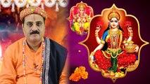 Diwali Astro Remedies: चाहते हैं धन धान्य से भर जाये घर, तो इस दिवाली पर ये उपाय ज़रूर करें   Boldsky
