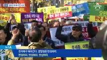 靑 몰려간 축구 전설들…경찰축구단 해체 항의