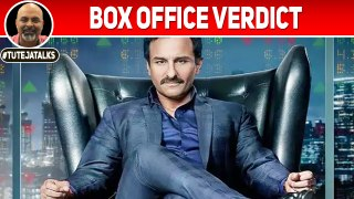 Baazaar Box office Verdict | Saif Ali Khan, Rohan Mehra, Radhika A, Chitrangda S | Gauravv K Chawla
