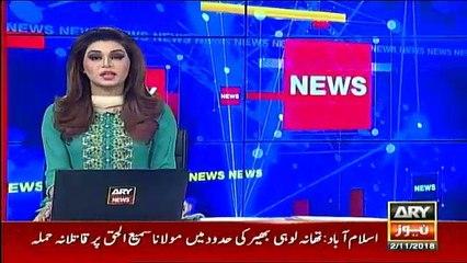 Molana Sami ul haq killed in assassination attempt