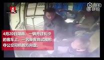 #重庆一公交车坠江#