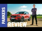 Volvo XC40 review | Why it's one of best compact SUVs on sale