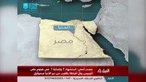 IS, 이집트에서 콥트교도 총격...7명 사망·19명 부상 / YTN
