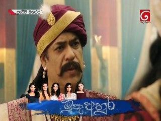 Pruthuvi Maharaja 03/11/2018 - 43