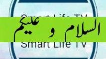 Arshad Name Meaning in Urdu _ -_Islamic Name Meaning in Urdu