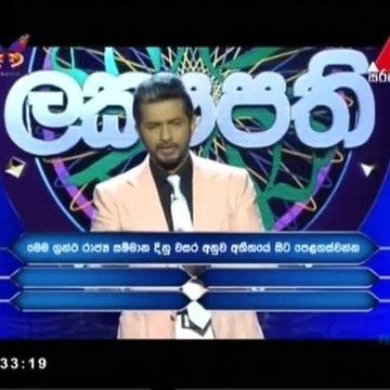 Sirasa Lakshapathi - Season 07 Episode 06 - 2018.10.13