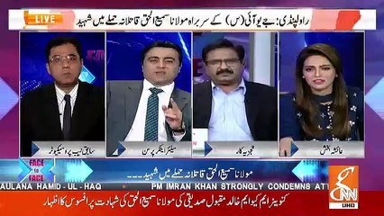 See What Ayesha Bakhsh Says To Mansoor Ali Khan